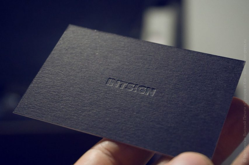 INTSIGN business cards