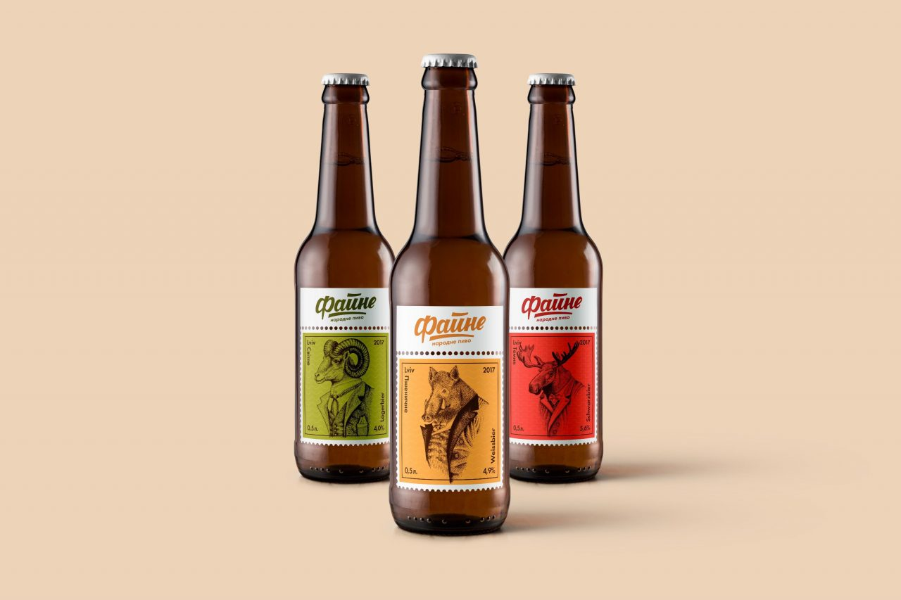 Fayne Craft Beer